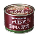 箱売り デビフ 鶏肉&野菜 150g 1箱24個入り【HLS_DU】 関東当日便