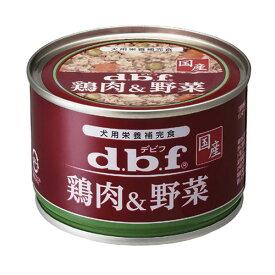 デビフ 鶏肉&野菜 150g 24缶入り 関東当日便