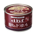 デビフ 鶏肉&さつまいも 150g 24缶入り 関東当日便