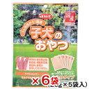 デビフ 子犬のおやつ 100g(20g×5袋) 6袋入り 関東当日便