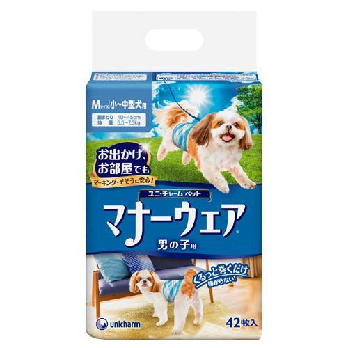 マナーウェア 男の子用 Mサイズ 小〜中型犬用 42枚 関東当日便