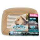 からだ想いラボ 足腰・関節にやさしいベッド 超小型〜小型犬用 沖縄別途送料 関東当日便