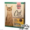 アドメイト more soft モアソフト cat チキン シニア 300g(50g×6袋) 関東当日便