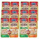 グラン・デリ 2つの味わいパウチ ほぐし 成犬用 ブロッコリー&かぼちゃ 30g×2 6袋入り 関東当日便
