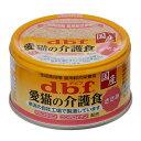 デビフ 愛猫の介護食 ささみ 85g 関東当日便