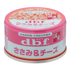 デビフ ささみ&チーズ 85g 24缶入り 関東当日便