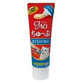 いなば CIAO(チャオ) ちゅ〜ぶ まぐろ ほたて貝柱入り 80g 関東当日便