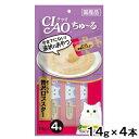 いなば CIAO(チャオ) ちゅ〜る まぐろ&贅沢ロブスター 14g×4本 関東当日便