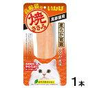 いなば 焼ささみ 高齢猫用 かにかま味 1本 関東当日便