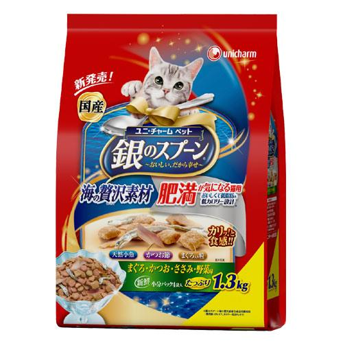 銀のスプーン 海の贅沢素材 肥満が気になる用 まぐろ・かつお・ささみ・野菜味 1.3kg(小分けパック4袋入) 関東当日便