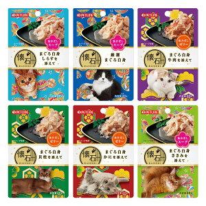 アソート日清ペットフード懐石パウチ6種12袋Aセット【HLS_DU】関東当日便
