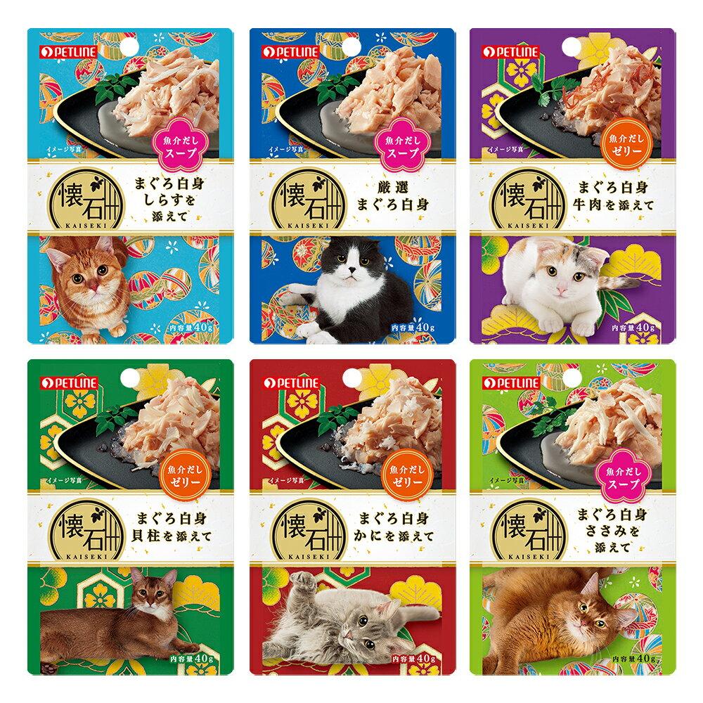 アソート 日清ペットフード 懐石パウチ 6種12袋 Aセット【HLS_DU】 関東当日便