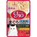 いなば CIAO(チャオ) 乳酸菌入り まぐろ ささみ入りかつお節味 40g 3袋入り【HLS_DU】 関東当日便