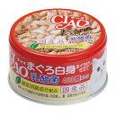 いなば CIAO 乳酸菌 まぐろ白身 まぐろだし仕立て 85g 24缶入り 関東当日便