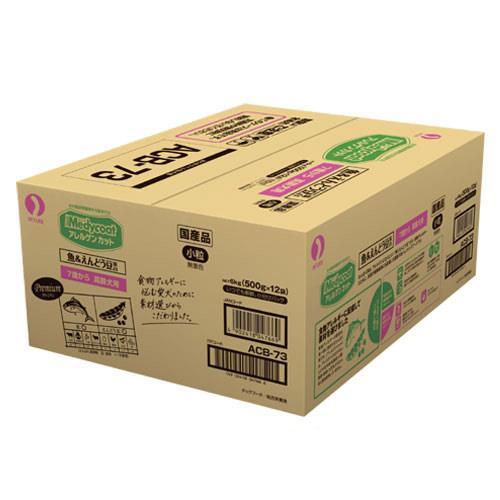 メディコート アレルゲンカット 魚&えんどう豆蛋白 7歳から 高齢犬用 6kg(500g×12袋) 関東当日便