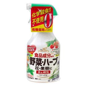 殺虫・殺菌剤 ベニカマイルドスプレー 1000mL アブラムシ コナジラミ ハダニ 関東当日便
