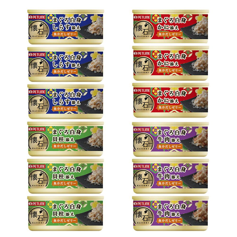 アソート 日清 懐石 魚介だしゼリー 4種12缶【HLS_DU】 関東当日便