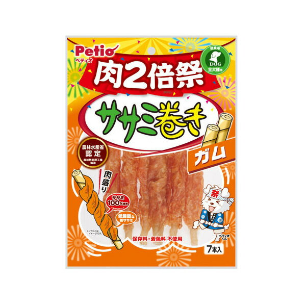 ペティオ ササミ巻き ガム 肉2倍祭 7本入 関東当日便