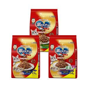 アソート銀のスプーン贅沢うまみ仕立て3種3袋【HLS_DU】関東当日便