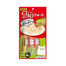 いなば ちゅ〜る とりささみ チキンスープ味 14g×4本 関東当日便