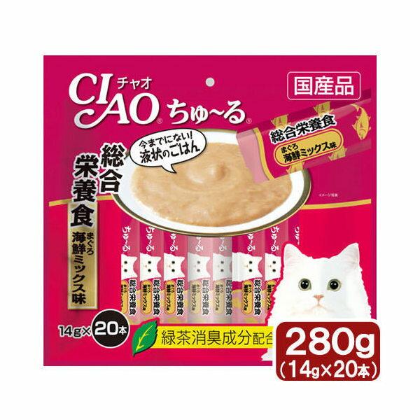 いなば ちゅ〜る 総合栄養食 まぐろ 海鮮ミックス味 14g×20本 関東当日便