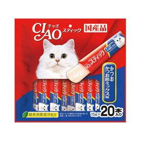 いなば CIAO スティック 20本入り かつお かつお節ミックス味 15g×20本 関東当日便