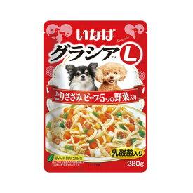 いなば グラシアL とりささみ ビーフ・5つの野菜入り 280g 関東当日便