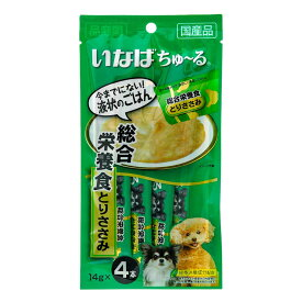 いなば ちゅ〜る 総合栄養食 とりささみ 14g×4本 犬用 関東当日便