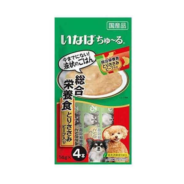 いなば ちゅ〜る 総合栄養食 とりささみ ビーフ入り 14g×4本 犬用 関東当日便