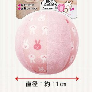 ミニアニマンウサギのおもちゃやわらかボール【HLS_DU】関東当日便