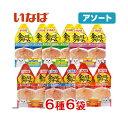 アソート いなば 金のだしクリーム 60g 6種6袋【HLS_DU】 関東当日便