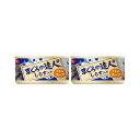 日清 まぐろの達人 しらす入り うまみスープ 80g 2缶入り 関東当日便