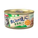 日清 まぐろの達人 ささみ入り うまみスープ 80g 2缶入り 関東当日便
