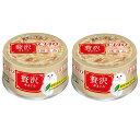 いなば CIAO 贅沢 本まぐろ まぐろ・とりささみ 80g 2缶入り 関東当日便