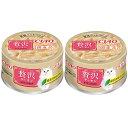 いなば CIAO 贅沢 サーモン まぐろ・とりささみ 80g 2缶入り 関東当日便