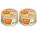 いなば CIAO 贅沢 焼かつお まぐろ・とりささみ 80g 2缶入り 関東当日便