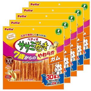 ペティオ ササミ巻き 7歳からのやわらかガム 30本入 5袋入り 関東当日便