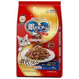 銀のスプーン 贅沢うまみ仕立て まぐろ・かつお・煮干し・白身魚・しらす入り 1kg(小分けパック4袋入り) 関東当日便