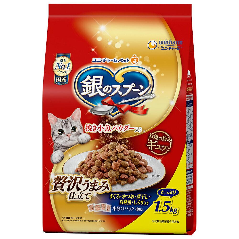 銀のスプーン 贅沢うまみ仕立て お魚づくし 1.5kg(小分けパック4袋入り) 関東当日便