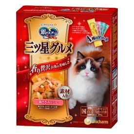 銀のスプーン 三ツ星グルメ 4種の素材入りアソート 鶏ささみレシピ 200g(20g×10袋) 関東当日便
