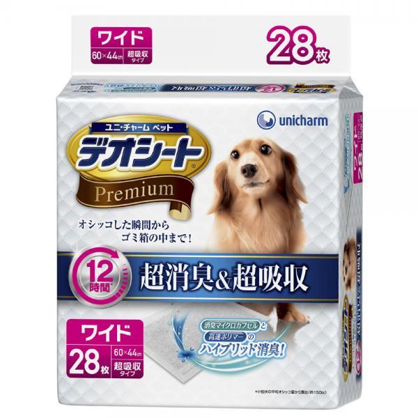 デオシート プレミアムW 28枚 関東当日便