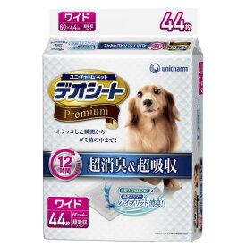 デオシート プレミアムW 44枚 ペットシーツ 関東当日便