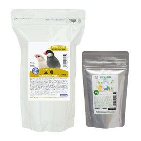 鳥さんの食事 16種の贅沢ミックスと総合栄養食 デイリーアップフード 文鳥 セット 関東当日便