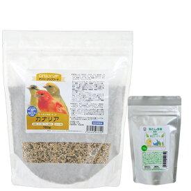 鳥さんの食事 16種の贅沢ミックスと総合栄養食 デイリーアップフード カナリア セット 関東当日便