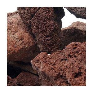 形状お任せ 紅溶岩石 サイズミックス 5kg 溶岩石 関東当日便