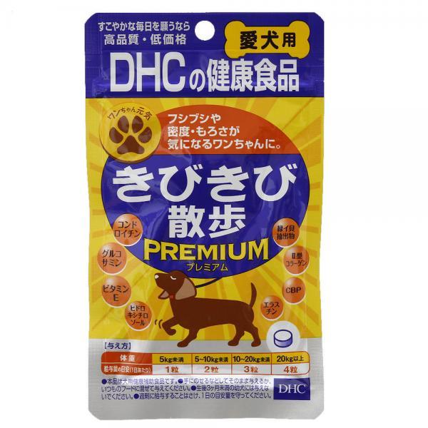 DHC 愛犬用 きびきび散歩 プレミアム 16.8g 60粒 サプリメント 関東当日便