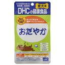 DHC 愛犬用 おだやか 15g 60粒 サプリメント 関東当日便