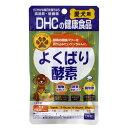 DHC 愛犬用 よくばり酵素 15g 60粒 サプリメント 関東当日便