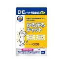 DHC 猫用 かるがるキャット 関東当日便