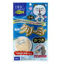 DHC 猫用 クリーミィ かつお 下部尿路の健康に配慮 国産 関東当日便